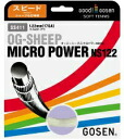 GOSEN (go sen) ss411 software tennis gut (strings)