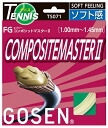 """Shipment"" (impossible of bundling when I write a review collect on delivery impossibility) GOSEN (go sen) tennis string (gut) fs3gm"