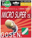 GOSEN ( writer ) fs3gm tennis ts4022 tennis got ( strings )
