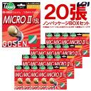 Writer fair Zhang set packaged and 20 GOSEN ( writer ) Augie sheep micro II15L box TS412W20P tennis string (GATT)-enabled