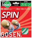 """Shipment"" (impossible of bundling when I write a review collect on delivery impossibility) GOSEN (go sen) ts428 tennis string (gut)"