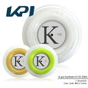 Said in the reviews grip target KPI (Kapiri) see K-gut Synthetic K130 roll 200 m ' tennis string 'response'