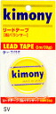 kimony (liver knee) lead tape KBN260 fs3gm