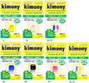 kimony ( chimney ) Buster vibration stop KVI205