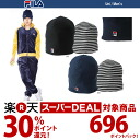 Tennis wear FILA ( Fira )