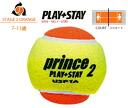 「 프린스 페어 」 Prince (프린스) 「 PLAY + STAY 스테이지 2 주황색 사 발 7G324 (12 개 들이) 」 키즈/주니어 테니스 공을