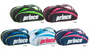 Prince (prince) SP series racket bag (6 Motoiri) SP461 】 tennis bag