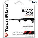 "New package Tecnifibre ( technifiber ) ""BLACK CODE (black code) TFG504 tennis string 'response'"