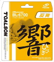 TOALSON (トアルソン) badminton string