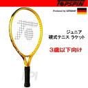 TOPSPIN ( Topspin ) junior tennis racquet