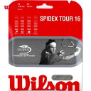 Wilson fair Wilson (Wilson) SPIDEX TOUR 16 (spydex tour 16) compliance for tennis string (GAT)