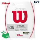"Wilson fair ""2014 new products ' Wilson ( Wilson ) 'NXT POWER 16 WRZ941600 tennis string 'response'"