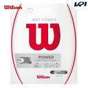 "Wilson fair ""2014 new products ' Wilson ( Wilson ) 'NXT POWER 17 WRZ941700 tennis string 'response'"
