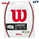 「 윌슨 페어 」 「 2014 신제품 」 Wilson (윌슨) 「 OPTIMUS 16 WH WRZ947700 」 경식 테니스 스트링 (스트링) 「 운영 」