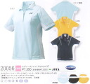 """☆"" ( Yonex) YONEX Ladies women's shirts slim ( type ) 20056 tennis & specialty"