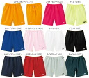 """In shipping (non-bundled, non-teen pulled ) ' YONEX ( Yonex ) Uni breaker shorts 1550 tennis & specialty"