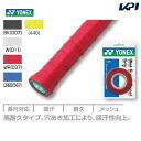 YONEX (Yonex) wet supermarket Excel grip (3 Motoiri) AC105 fs3gm
