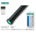 YONEX ( Yonex ) wet Super pole thin grip AC130 fs3gm