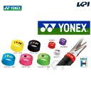 YONEX( Yonex) fs3gm