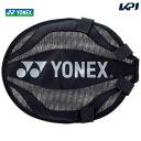 YONEX ( Yonex ) fs3gm
