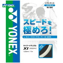 10% off coupon for the Yonex fair YONEX ( Yonex ) p044 CYBER NATURAL XI ( cybernaturalcrossai ) CSG650XI