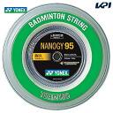 Nbg-95-1