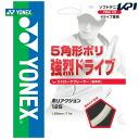 YONEX (Yonex) soft tennis strings fs3gm