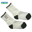 YONEX (Yonex) kids socks RYOMA-51 youth tennis wear fs3gm