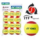 「 요 넥 스 페어 」 YONEX (요 넥 스) 「 머슬 로또 20 (STAGE3 RED) TMP20 (12 개 들이) 」 키즈/주니어 테니스 공을 「 운영 」