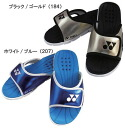 """Orders of limited' YONEX ( Yonex )"