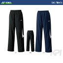 """By 2015 new products ' YONEX ( Yonex ) 'Uni lined warm up pants 62010 ware"