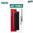 YONEX ( Yonex ) 'premiumgripcore type AC223