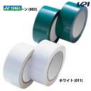 YONEX ( Yonex ) 'Court tape (min. 1 coat) AC422