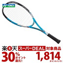 YONEX( Yonex) youth software tennis racket fs3gm