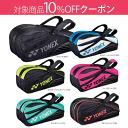 YONEX (Yonex) tennis bag