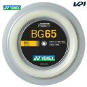 YONEX ( Yonex ) ' 65 MICRON (Micron 65) 200 m rolls BG65-2 ' Badminton string