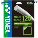 YONEX( Yonex) tennis string
