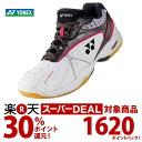 (Yonex) YONEX badminton shoes