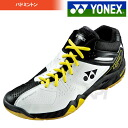 March sale early ' 2015 new products ' ( Yonex ) YONEX POWER CUSHION 02 MID (power cushion 02 mid ) SHB02MD badminton shoes