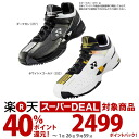 YONEX (Yonex) Omni-clay court tennis shoes