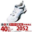 Tennis shoes fs3gm for YONEX (Yonex) oar coats