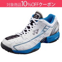 Tennis shoes for YONEX( Yonex) Omni clay