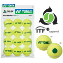 YONEX(요넥스) 키즈/주니어용 테니스 공