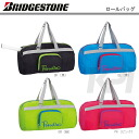 """""""By 2015 new products ' PARADISO (Paradiso) 'roll bag TRA550 tennis bag"""