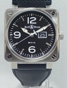 Bell & Ross aviation type military spec br01-96 MeterDate black