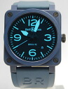 Bell & Ross aviation type military spec br03-92 Automatic Blue