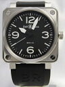 Bell & Ross aviation type military spec br01-92 Automatic BK rubber