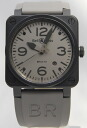 Bell & Ross aviation type military spec br03-92 COMMAND command