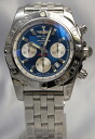 BREITLING chronomat 44 SS breath Metallica blue