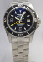 BREITLING superocean 44 yellow A188B78PRS